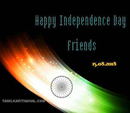 Happy independence day tamil kavithai 2018