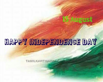 Happy independence day tamil wishes
