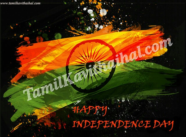 Indian flag tamil kavithai suthanthiram quotes independence image