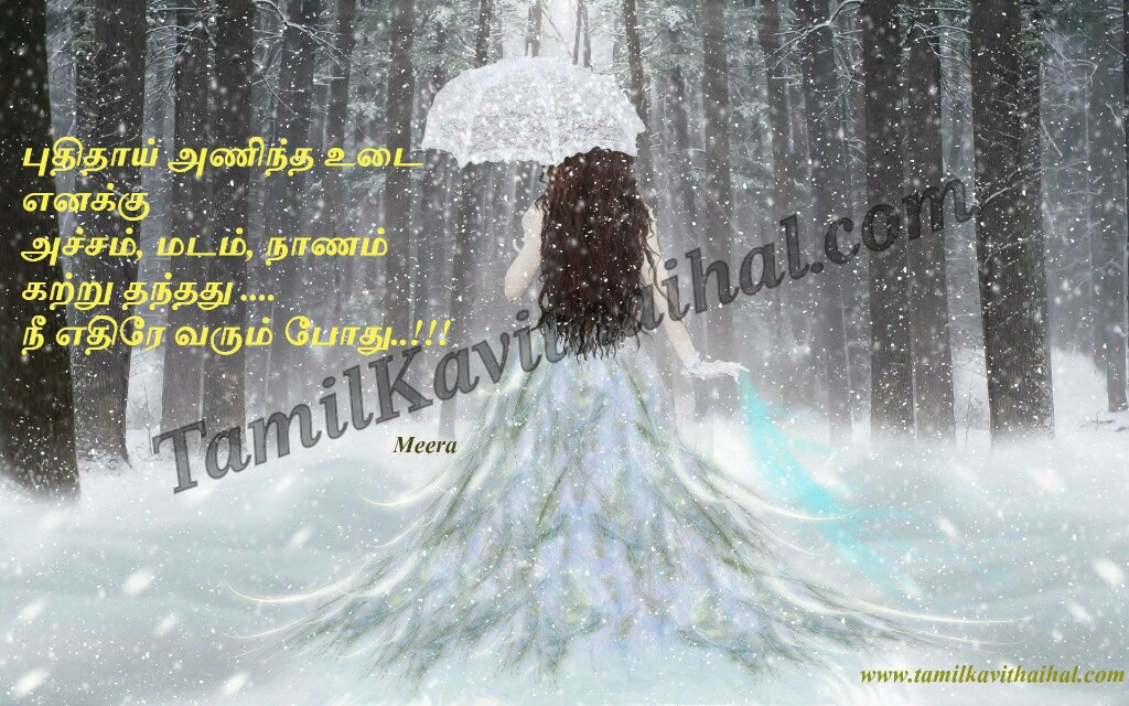 New dress tamil kavithai accham madam nanam kadhal girl feel