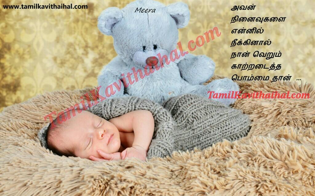Ninaivugal girl ethirparpu kaatru pommai tamil sogam kavithai kanneer meera wallpaper download