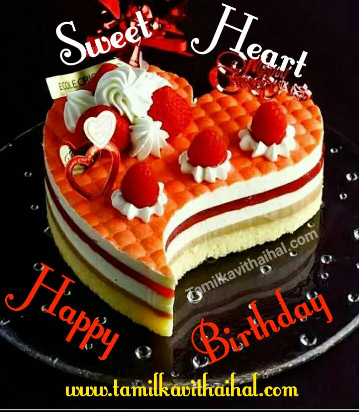 Pirantha naal valthukkal image kavithai tamil font happy birthday wish hd wallpaper download whatsapp dp status picture