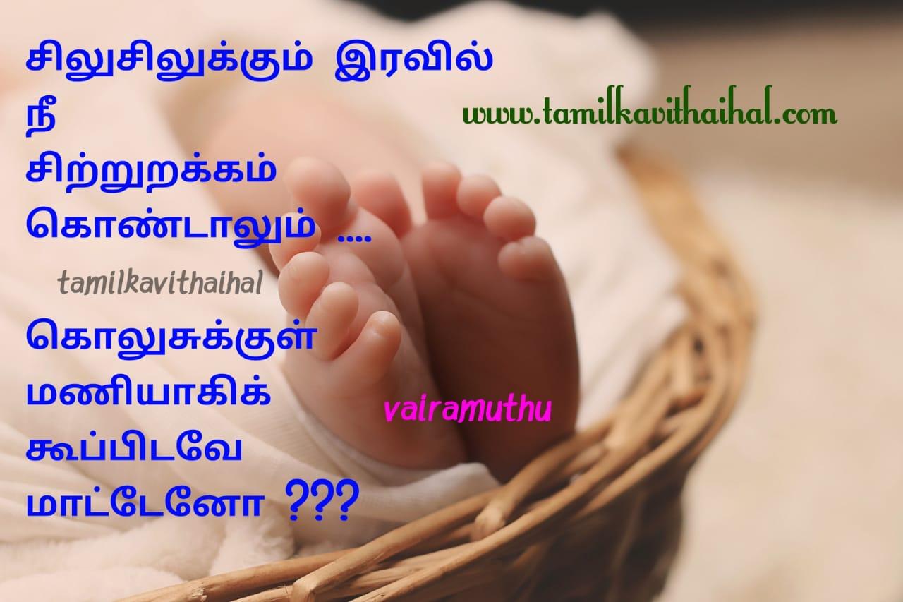 Poovellam un vasam tamil song lyrics vairamuthu varigal