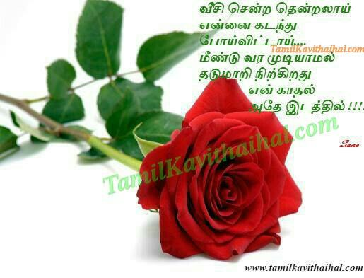 Tamil karaoke songs: TAMIL KARAOKE MP3