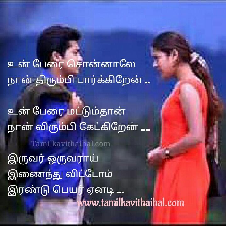 Surya jothika whatsapp dp status chudithar aninthu song