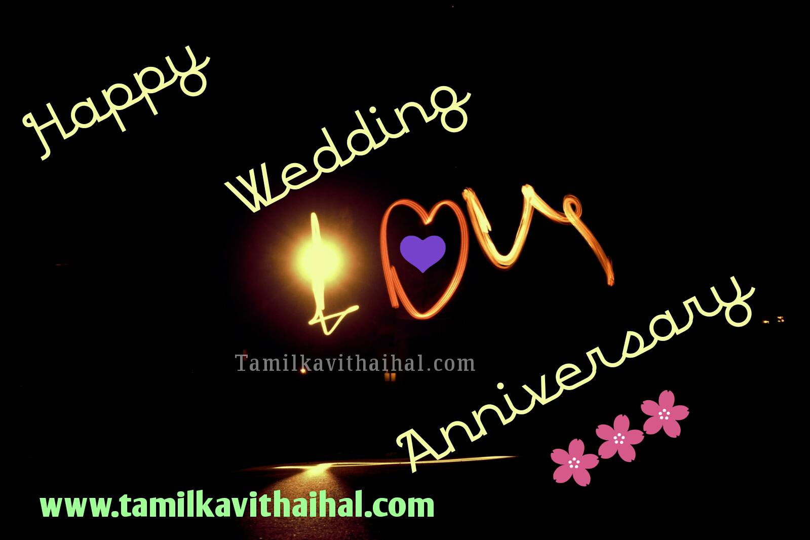 Thirumana Valthukkal Tamil Wishes Love Couple Wedding Anniversary