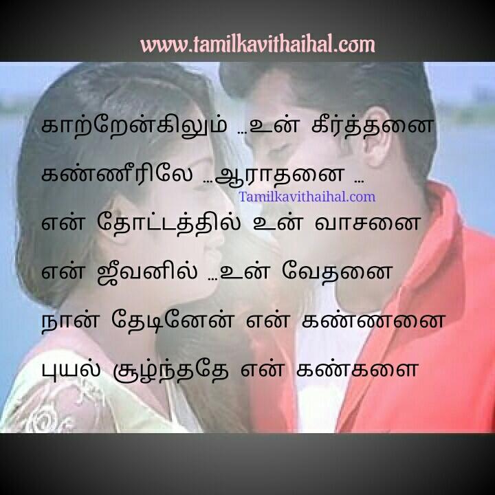 Uyireley kalanthathu song download profile whatsapp dp surya and jothika