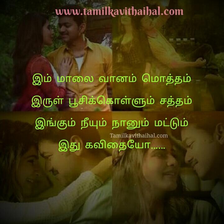 Vijay samantha hd wallpaper download mersal movie song lyric
