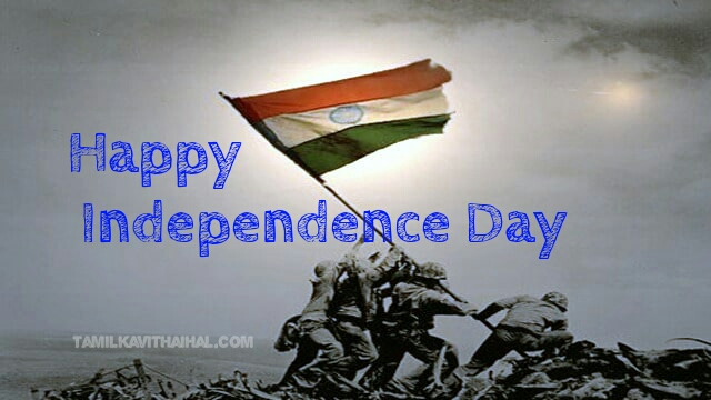 Wish you happy independence day