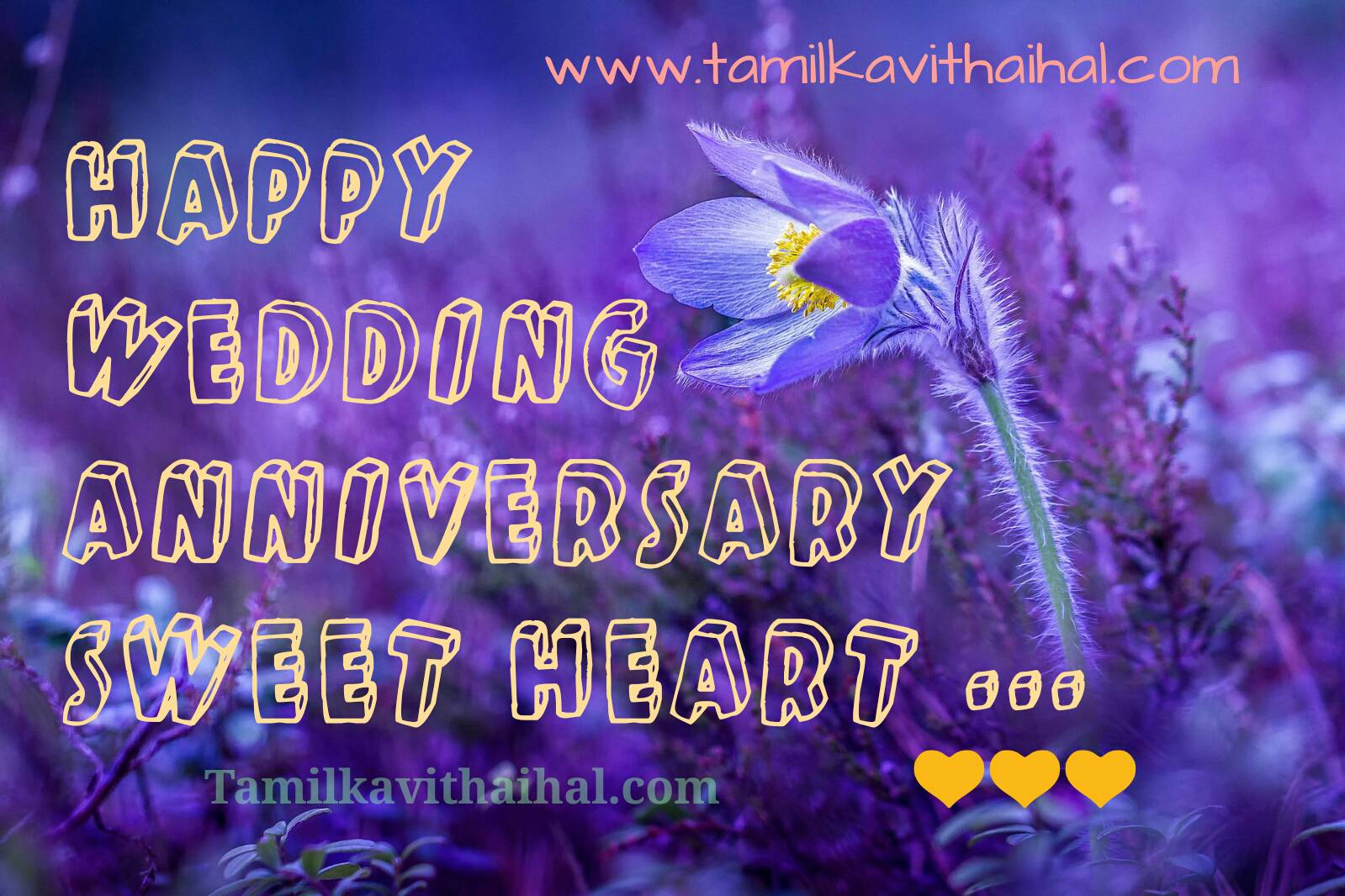 Couple wedding anniversary wishes in tamil thirumanam valthukkal